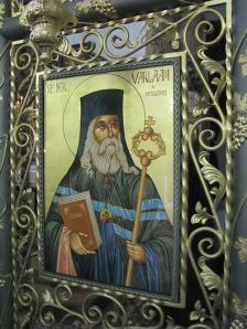 Sfantul ierarh Varlaam mitropolitul Moldovei