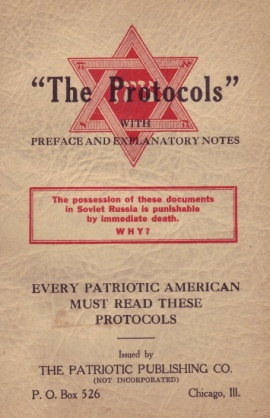 1934_protocols_patriotic_pub