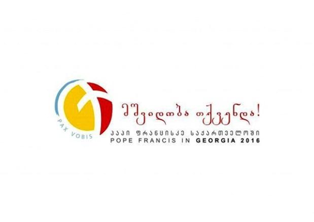 """Ereticul papă Francisc va tulbura din nou Ortodoxia. Va merge în vizită """"apostolică"""" în Georgia între 30 septembrie și 2 octombrie (apoi înAzerbaidjan)"""