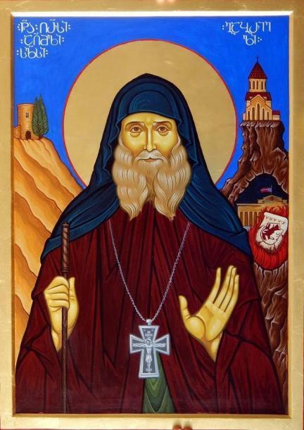 Sfântul Gavriil Georgianul – 2noiembrie