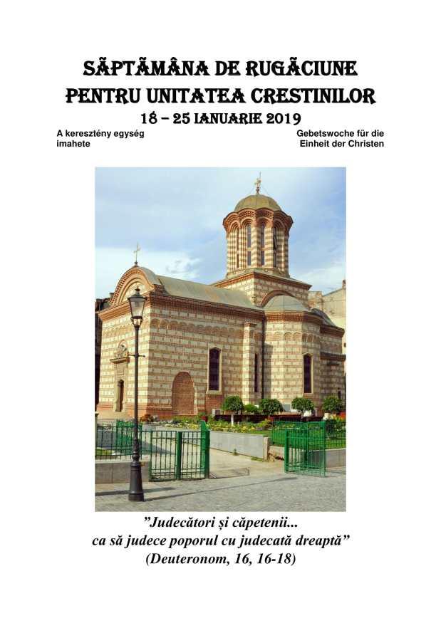 Anul acesta, (18.01.2019) vor spurca, în săptămâna ecumenistă, Biserica Sfântul Anton – Curtea Veche! PROGRAMUL săptămânii nelegiute înBucurești