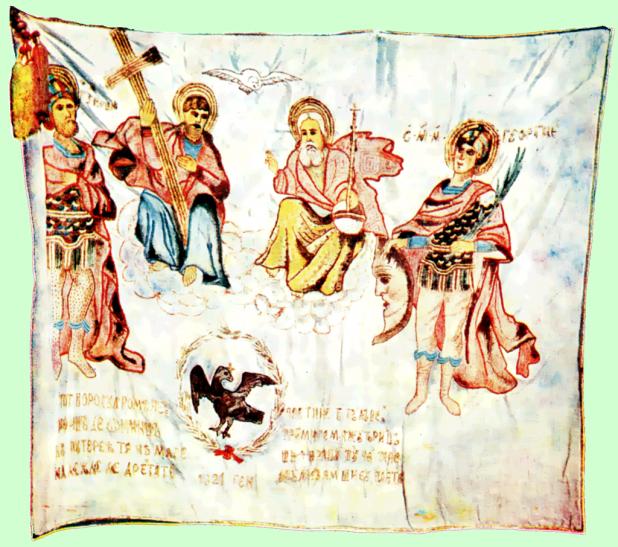 27 mai 1821 – Asasinarea lui TUDORVLADIMIRESCU
